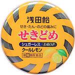 浅田飴 せきどめCL 36錠 [指定第2類医薬品]