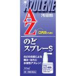 浅田飴 AZのどスプレーS 30mL [第3類医薬品]
