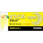 浅田飴せきどめ LE レモン味 24錠 [指定第2類医薬品]
