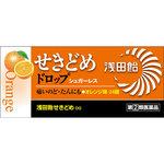 浅田飴せきどめ OG オレンジ味 24錠 [指定第2類医薬品]