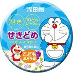 浅田飴子供せきどめドロップG(ぶどう味) 30錠 [指定第2類医薬品]
