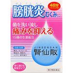 腎仙散(ジンセンサン) 1.5g×12包 [第2類医薬品]