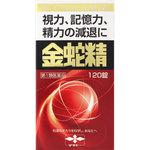 金蛇精(糖衣錠) 120錠 [第1類医薬品]