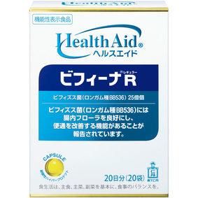 ヘルスエイド ビフィーナR(レギュラー) 20袋