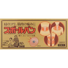 スポールバン 20本(10本×2袋)