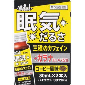 ハイエナル 88 内服薬 30mL×2本 [第3類医薬品]
