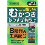 イチコールD胃腸内服液 30mL×2本 [第3類医薬品]
