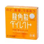 龍角散ダイレクトトローチマンゴー 20錠 [第3類医薬品]
