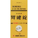 胃健錠 220錠 [第2類医薬品]