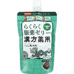 らくらく服薬ゼリー漢方薬用(コーヒーゼリー風味) 200g