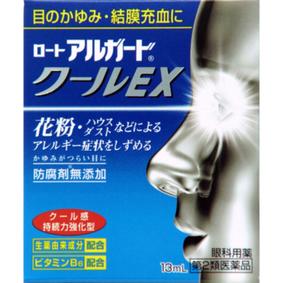 ロートアルガードクールEX 13mL [第2類医薬品]