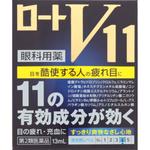 ロートV11 13mL [第2類医薬品]