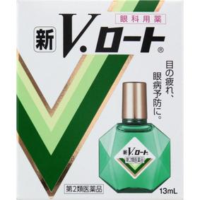 新V・ロート 13mL [第2類医薬品]