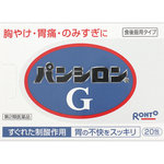 パンシロン G 1.452g×20包 [第2類医薬品]