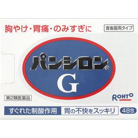 パンシロン G 1.452g×48包 [第2類医薬品]