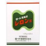 シロンS 1.378g×50包 [第2類医薬品]