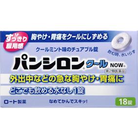 パンシロン クールNOW 18錠 [第2類医薬品]