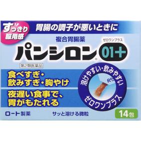 パンシロン01プラス 1.50g×14包 [第2類医薬品]
