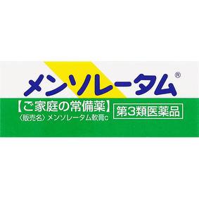 メンソレータム軟膏c 12g [第3類医薬品]