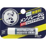 メンソレータム薬用リップナチュラル 4.5g