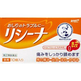 メンソレータムリシーナ坐剤 10個 [指定第2類医薬品]