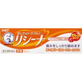 メンソレータムリシーナ軟膏 15g [指定第2類医薬品]