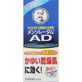 メンソレータム AD乳液b 120g [第2類医薬品]