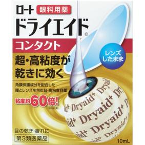 ロートドライエイドコンタクトa 10mL [第3類医薬品]