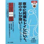 ロート牛車腎気丸錠II 168錠 [第2類医薬品]