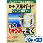 ★ロートアルガードクリアマイルドEXa 13mL [第2類医薬品]