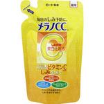 メラノCC 薬用しみ対策 美白化粧水<つめかえ用> 170mL