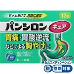 ★パンシロンキュアSP 1.260g×12包 [第2類医薬品]
