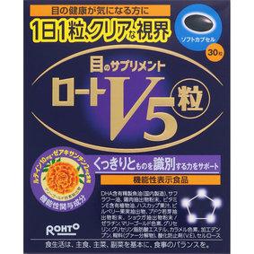ロートV5(ファイブ)粒 30粒(419mg/粒)