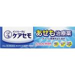 メンソレータム ケアセモクリーム 35g [第3類医薬品]