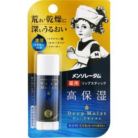 メンソレータムディープモイスト 無香料 4.5g
