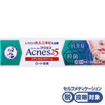 ★メンソレータム アクネス25 メディカルクリームc 16g [第2類医薬品]