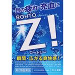 ロートジーb 12mL [第2類医薬品]