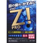 ロートジープロc 12mL [第2類医薬品]