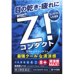 ロートジーコンタクトa 12mL [第3類医薬品]