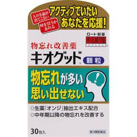 キオグッド顆粒 30包 [第3類医薬品]