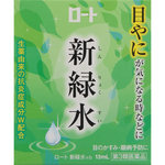 ロート 新緑水b 13mL [第3類医薬品]