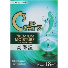 ロートCキューブ プレミアムモイスチャー 18mL [第3類医薬品]