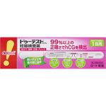 ドゥーテスト・hCGa 1回用 [第2類医薬品]