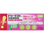 ドゥーテスト・hCGa 2回用 [第2類医薬品]