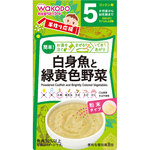 手作り応援 白身魚と緑黄色野菜 2.3g×8包