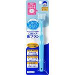 オーラルプラス 口腔ケア歯ブラシ 1本