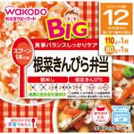 BIGサイズの栄養マルシェ 根菜きんぴら弁当 1セット
