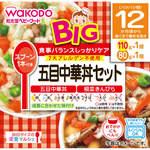BIGサイズの栄養マルシェ 五目中華丼セット 1セット
