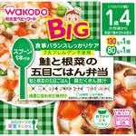 ※BIGサイズの栄養マルシェ 鮭と根菜の五目ごはん弁当 1セット