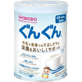 ※和光堂フォローアップミルク ぐんぐん 830g